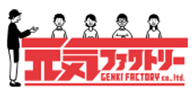 元気ファクトリーのロゴ