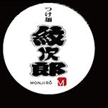 紋次郎のロゴ